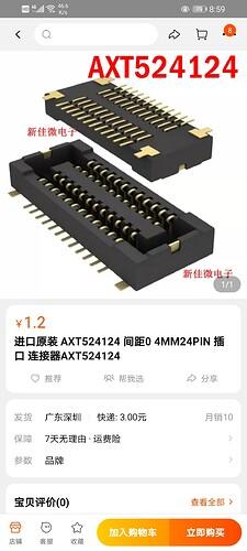 Screenshot_20210902_205958_com.taobao.taobao